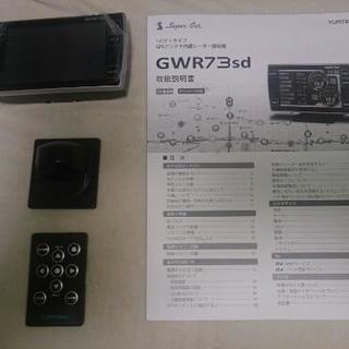 ユピテル-GWR73sd