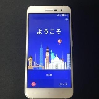 ASUS Zenfone3 ZE520KL ホワイト 台湾版 S...