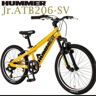 新品 HUMMER Jr.ATB206-SV