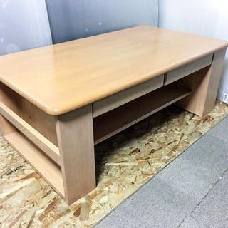 センターテーブル LC090429