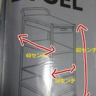 台所用ワゴン(IKEA)
