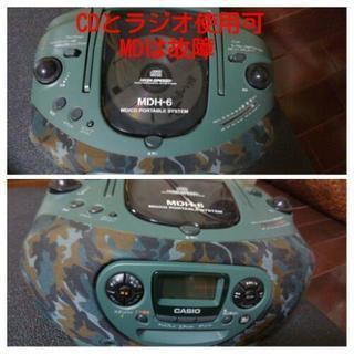 処分品:CASIO CDとラジオ聴けます