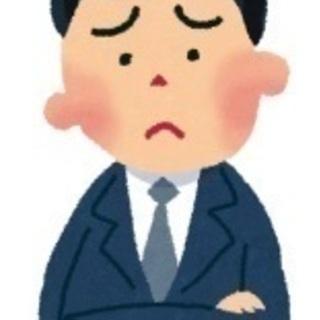 【悩み相談】不動産屋に断られた、困った不動産をお持ちの方いませんか?