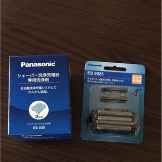 ラムダッシュ替刃 EC9025 シェーバー洗浄充電器