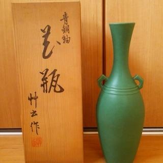 花瓶 青銅釉 艸玄作 未使用品