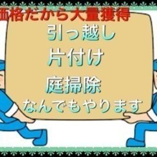 ◇手取り100万円が7割!◇決めてもらったルートを回るドライバー職...