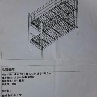 【取引中】値下げ!オフホワイトカラーのスチール2段ベッド