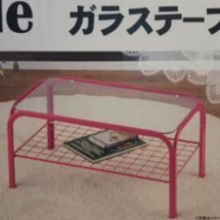 新品未開封☆おしゃれなガラステーブル