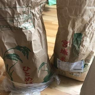 岩手県 ひとめぼれ 27年度 古古米