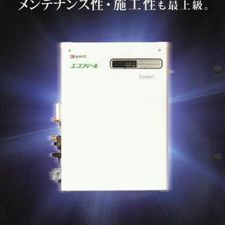 長野県内で最安値で給湯器交換致します!