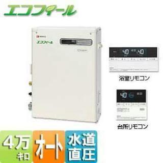 長野県内で最安値で給湯器交換致します! - リフォーム