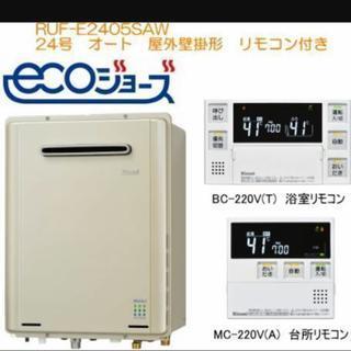 長野県内で最安値で給湯器交換致します! - 長野市
