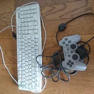 キーボードとpc用のpsコントローラー