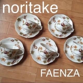 ノリタケ ファエンツァ セット
