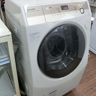 札幌 引き取り シャープ ドラム式洗濯乾燥機 ES-V600 20...