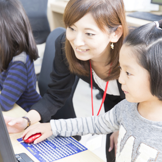 小学生向けのプログラミング教室・ロ...