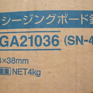 シージングボード釘SN-40(2.2kg)