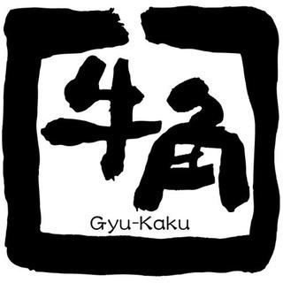 牛角 【久喜市】フォレオ菖蒲店 アルバイト募集