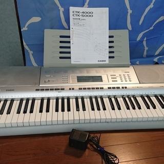 カシオキーボード 61鍵盤 お譲りします