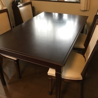 大塚家具 ダイニングテーブル、チェアーセット