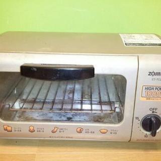 0円 象印 オーブントースター
