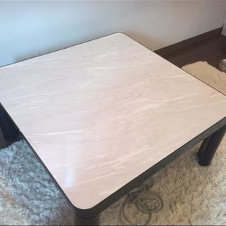 こたつ テーブル ※9月中処分