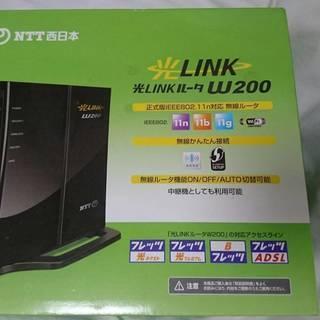※値下げ 5,840→3,500円※光LINK ルーターW200