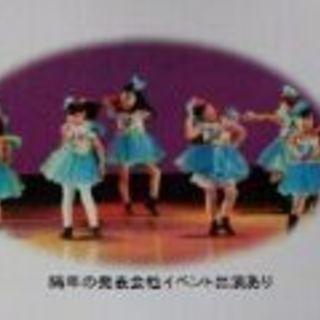 キッズダンス3日間無料体験会開催