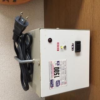 変圧器 1.5KW