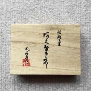 👘 九谷焼 帯留め by 九谷 泉八  新品未使用品👘
