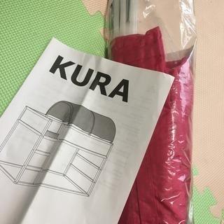 イケア KURA ベットテント ピンク
