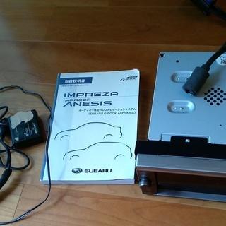 5千円で売ります インプレッサ オーディオ一体型HDDナビ