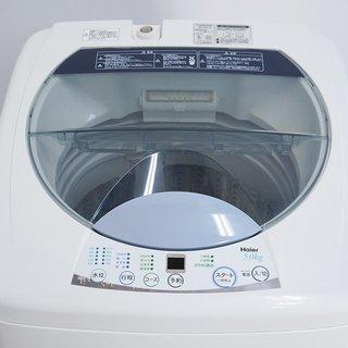 【商談中】 Haier 自動洗濯機 ラックおまけで付けます!