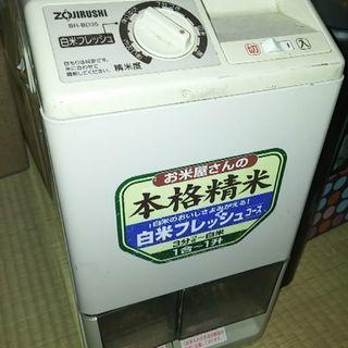 精米機 ジャンク品 1