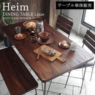 ダイニングテーブル140センチ