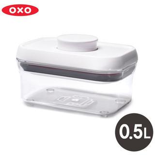 OXO ポップコンテナ 0.5L(新品未開封)