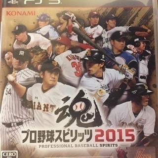 ◎プロ野球スピリッツ2015◎魂☆美品中古品☆