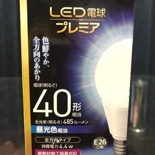 40w LED電球