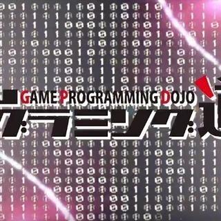 ゲームプログラミング道場 半田支部
