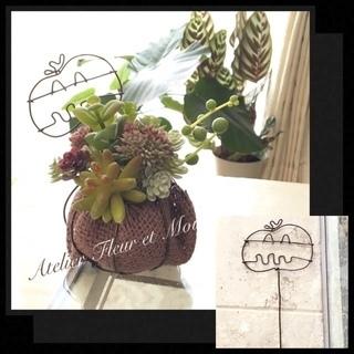 神奈川県海老名市☆手作りリースでハロウィン、クリスマス、お正月を楽...