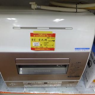 【引取限定 戸畑本店】 東芝 食洗機 DWS-600D 2012年製