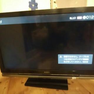 商談中・中古液晶テレビBRAVIA40型 B-CASカード付