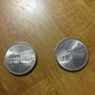 内閣制度百年 記念硬貨