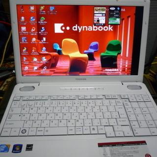 パソコン修理 SSD240GB交換込で25000円以下、共有ネット...