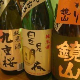 前回好評だった、おでんパーティーと秋の日本酒 みずほ台のぽめ蔵
