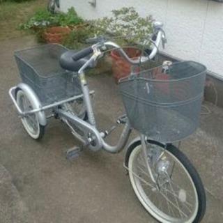 大人用3輪車