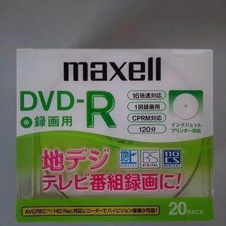 maxell1回録画用DVD-R120分20枚入未開封
