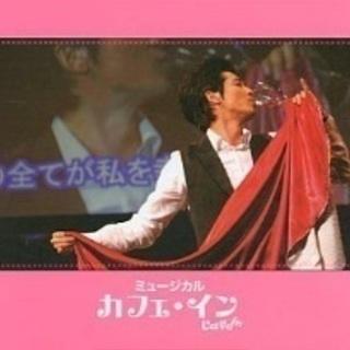 カン・ジファン ミュージカル DVD