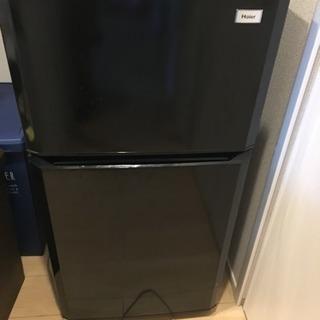 Haier 冷蔵庫 106リッター