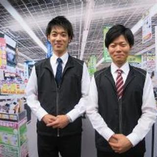 📱未経験  外国籍OK🤗シフト自由!お祝い金¥50000 💴キャリ...